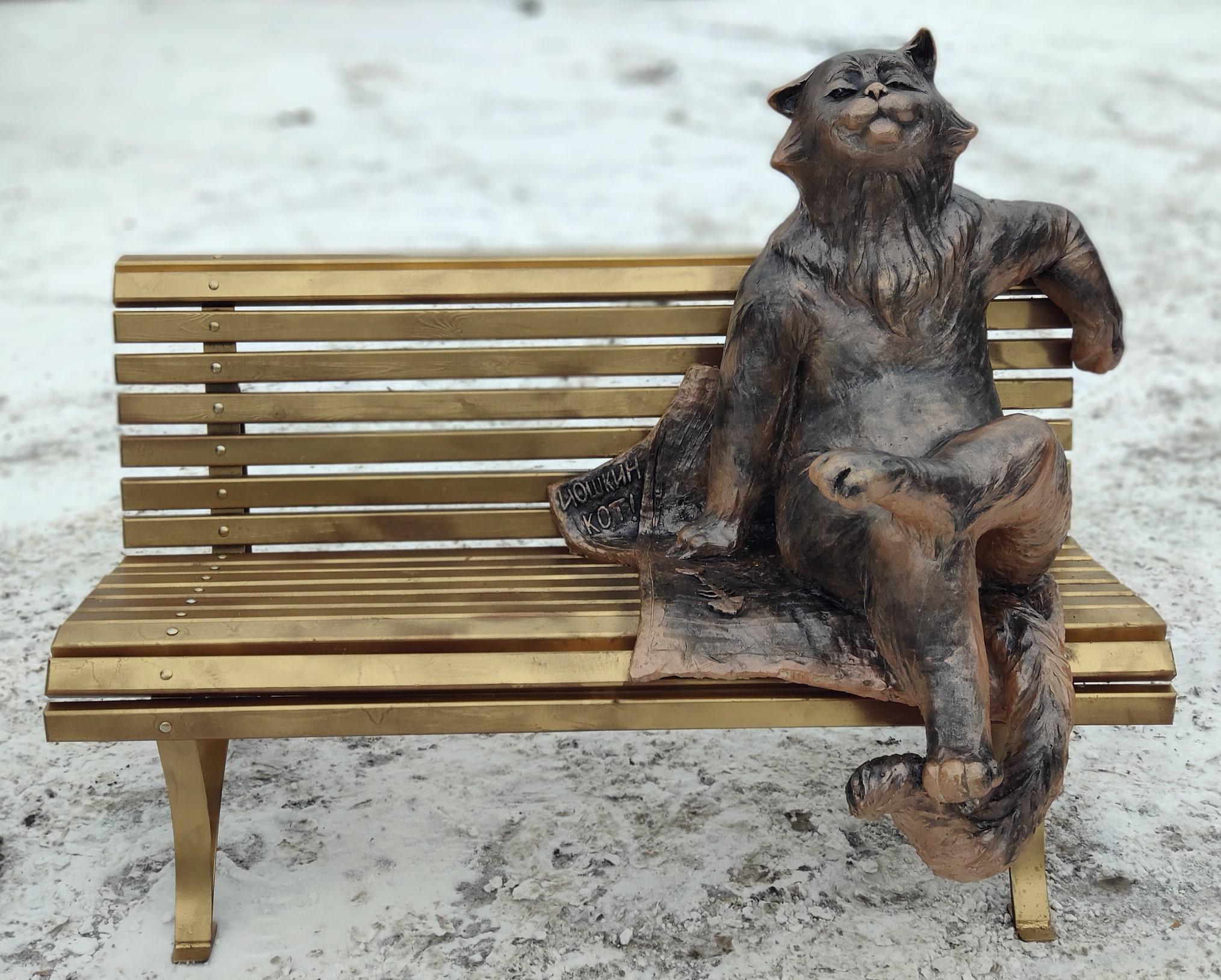 Счастливый Кот. Скульптура