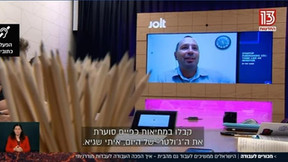 Itay Sagie on national Israeli TV discussing fundraising