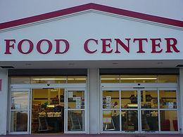 Food Center Exterior