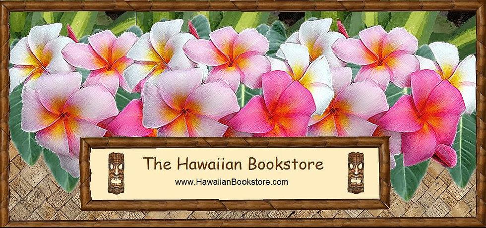 The Hawaiian Bookstore Banner