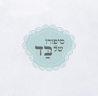 logo3_03.jpg