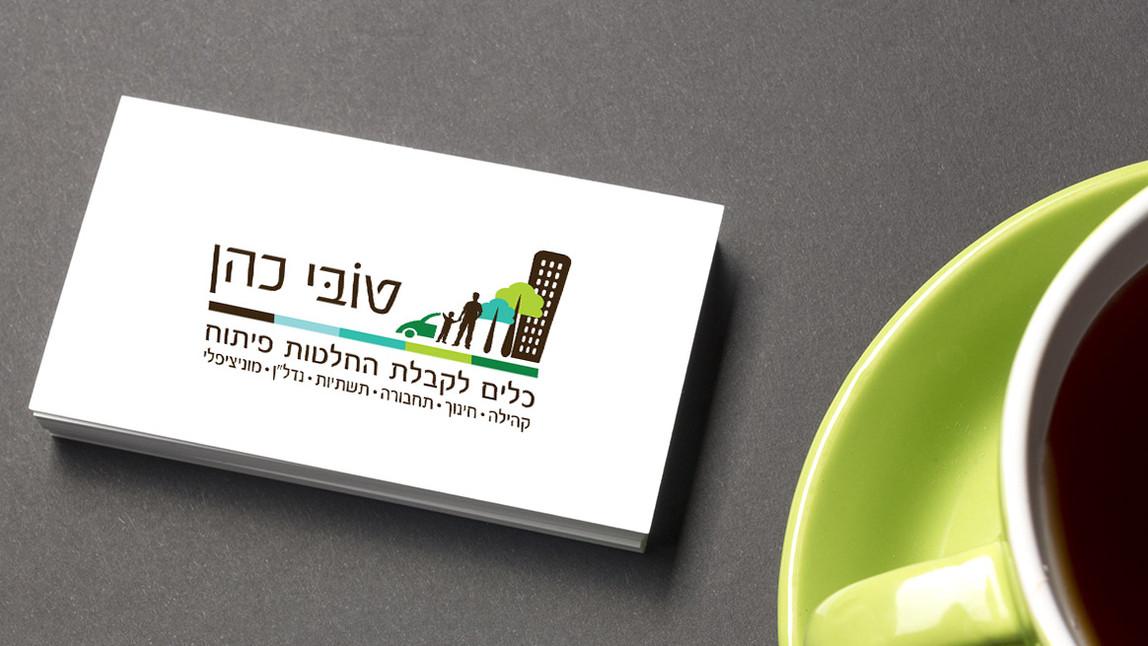 logo4_02.jpg