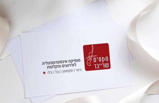 logo5_04.jpg