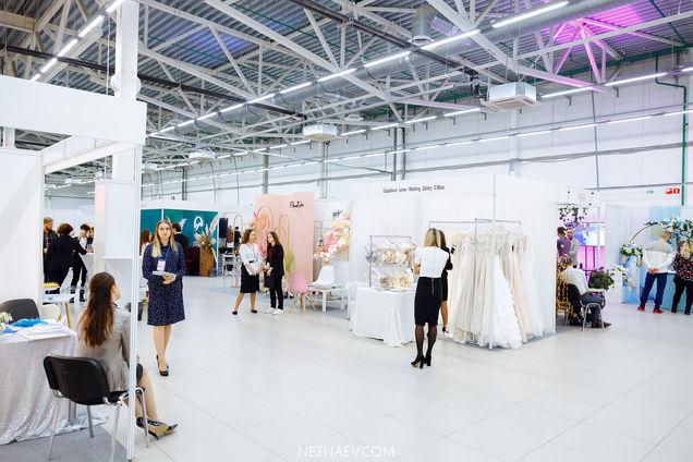 2020.03.01 Wedding Expo-013.jpg