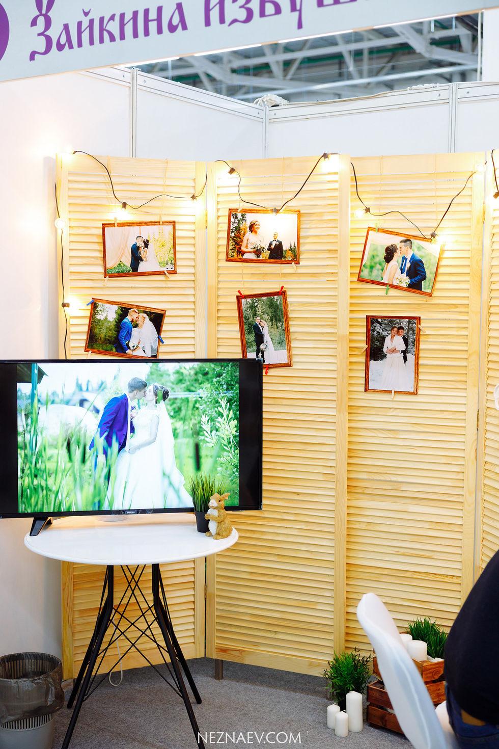 2020.03.01 Wedding Expo-033.jpg