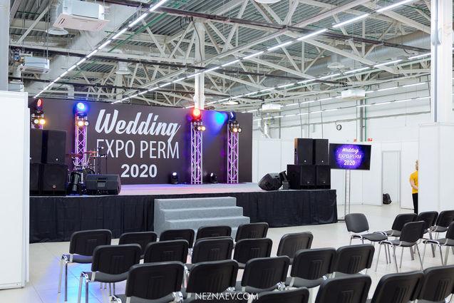 2020.03.01 Wedding Expo-001.jpg