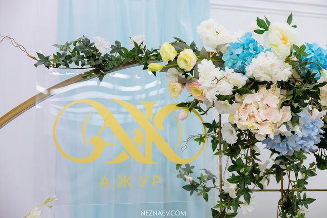 2020.03.01 Wedding Expo-014.jpg