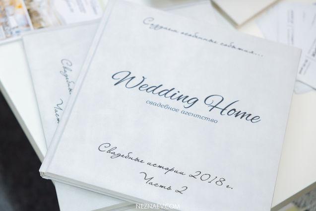 2020.03.01 Wedding Expo-002.jpg