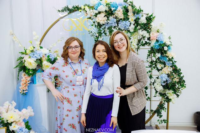 2020.03.01 Wedding Expo-017.jpg