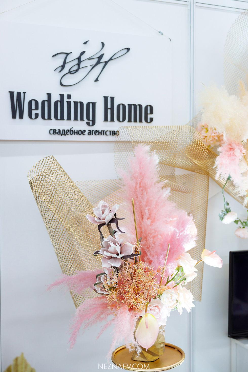 2020.03.01 Wedding Expo-003.jpg