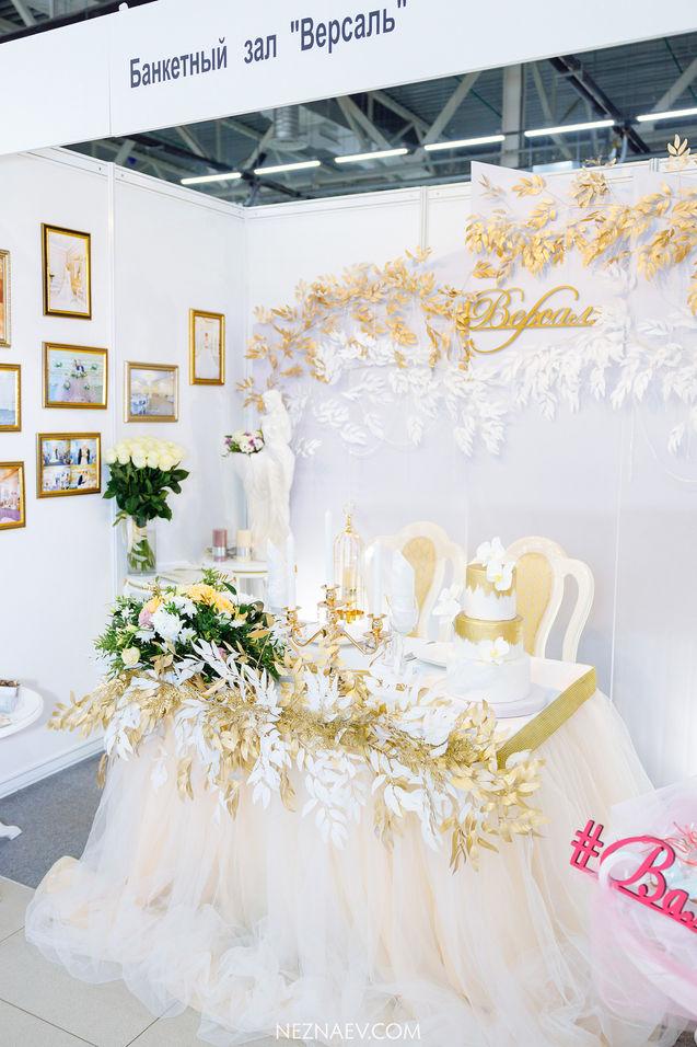 2020.03.01 Wedding Expo-049.jpg