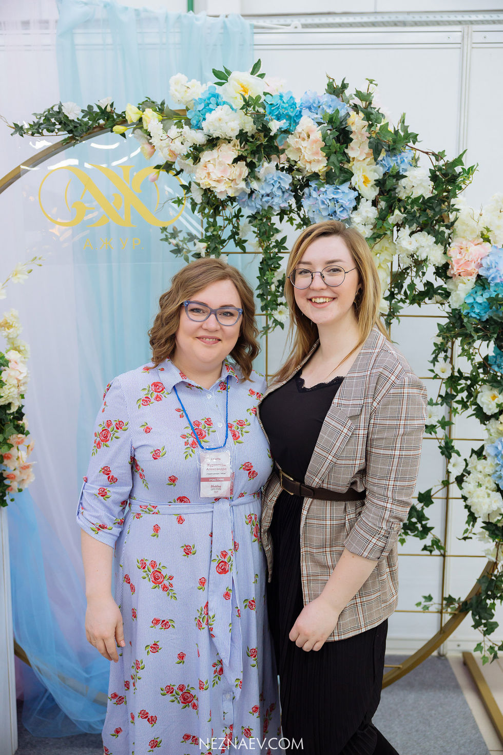 2020.03.01 Wedding Expo-015.jpg