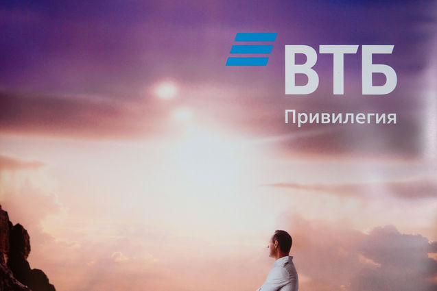 2019.07.01 ВТБ neznaev.com-01.jpg