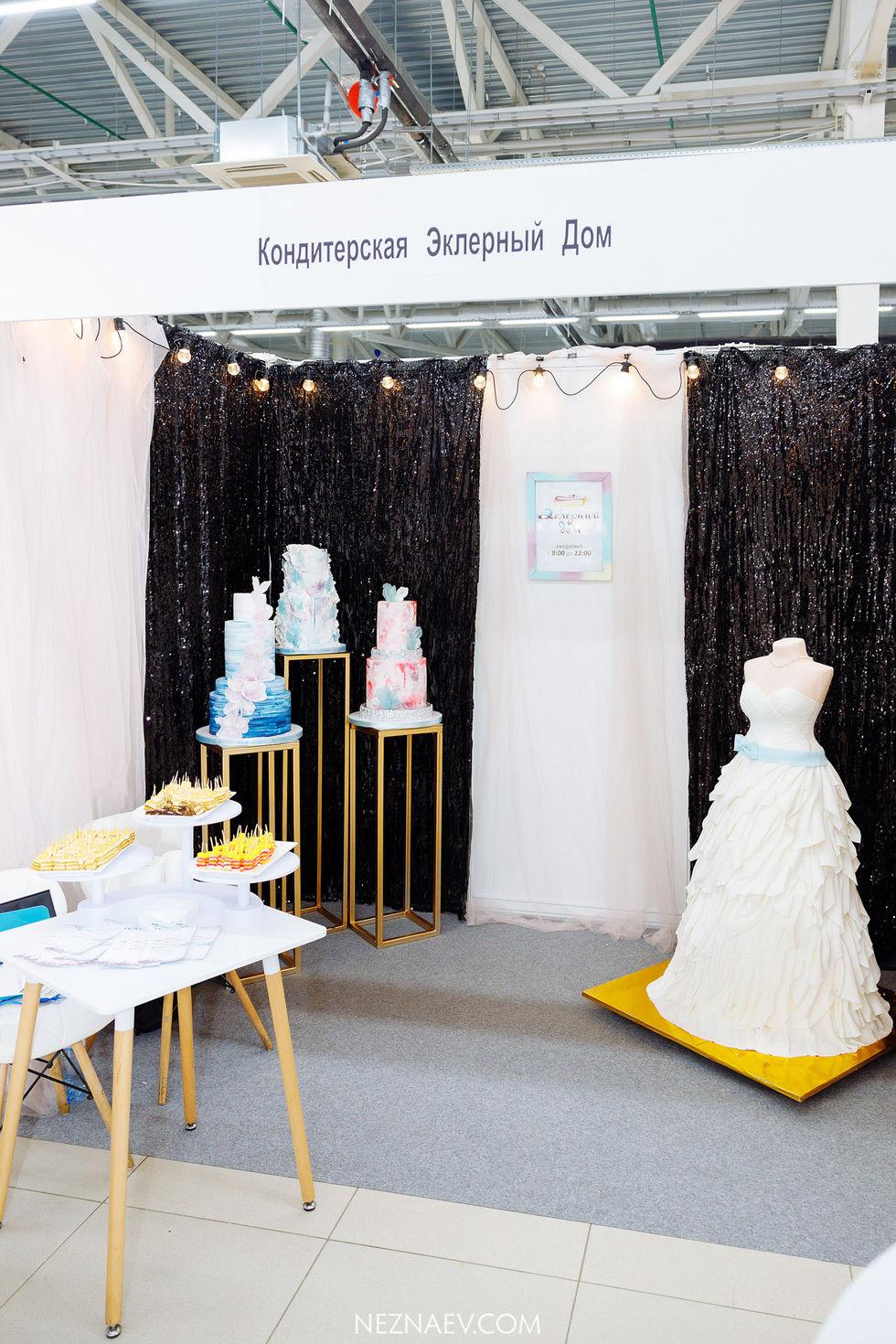 2020.03.01 Wedding Expo-024.jpg
