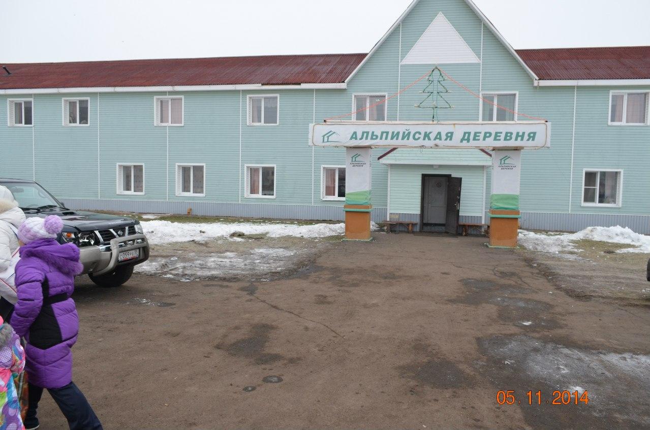 """СК Вызов, УТС, """"Альпийская деревня"""", Омск"""