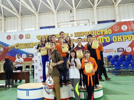 Результаты чемпионата и первенства СФО по кикбоксингу 2018 года.