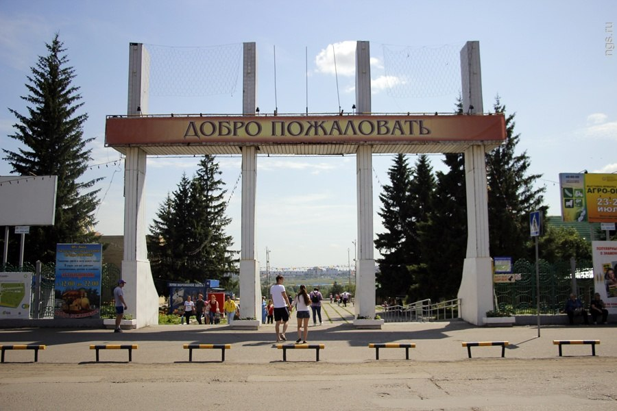 Парк культуры и отдыха САО