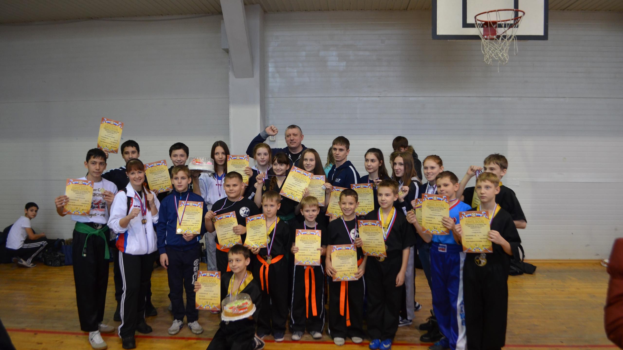 Чемпионат и первенство Омской области по кикбоксингу 2016 год