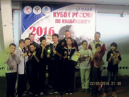 Итоги турнира кубок России по кикбоксингу в разделе поинтфатинг 2016 года