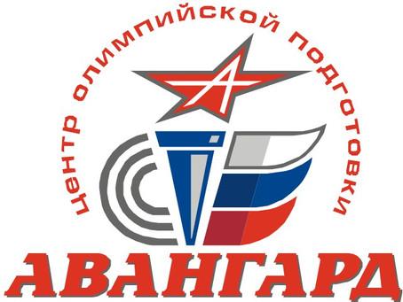 Открытый Кубок СК Авангард по кикбоксингу 2019 года