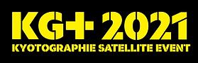 スクリーンショット 2021-07-17 11.36.48.png