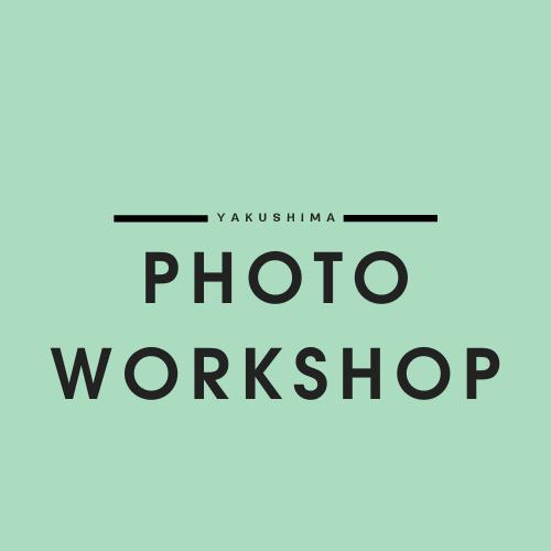 Yakushima Photo workshop01
