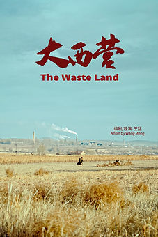 the waste land.jpg