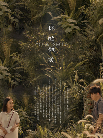Your-Smile-Movie-Poster.jpg