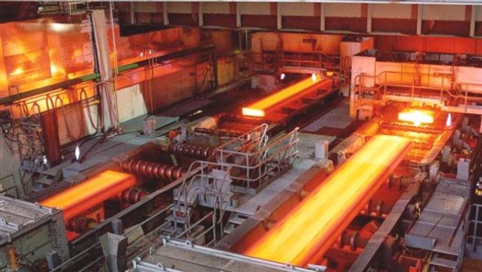 hsla steel slabs