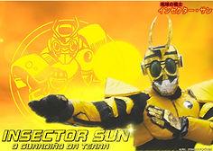 insector wallpaper3.jpg