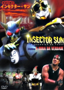 INSECTOR SUN DVD 11