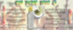 gin plusgin tonic SITO PAGINA INIZIALE.j