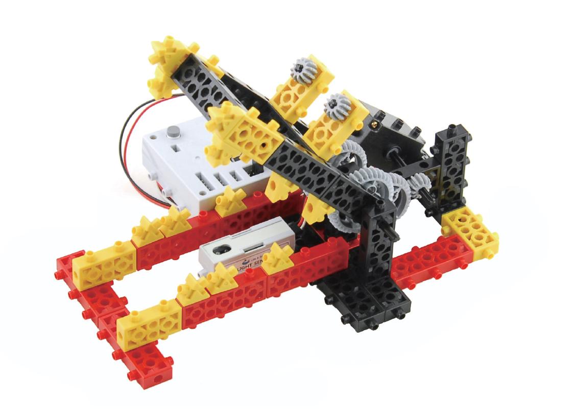 Alligator Bot