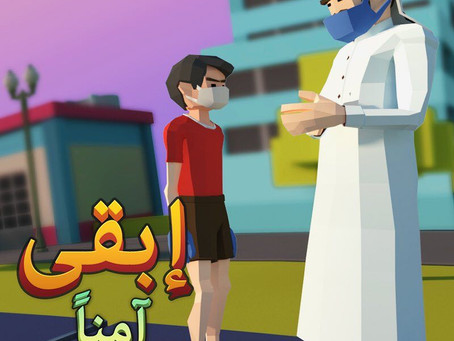 Dubai Police launches 'Stay Safe' video game to raise awareness against COVID-19