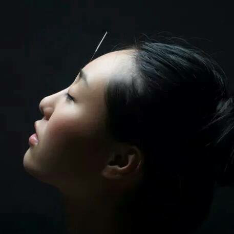Yin Tang.jpg