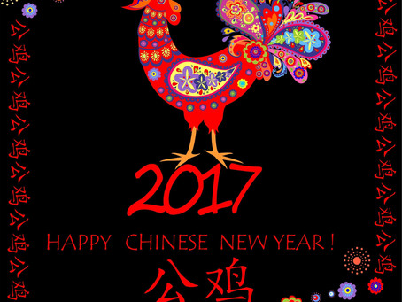 The year of the Rooster: Happy Chinese New Year 2017!