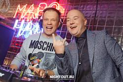 Dj Groove & MC DEMIDOFF
