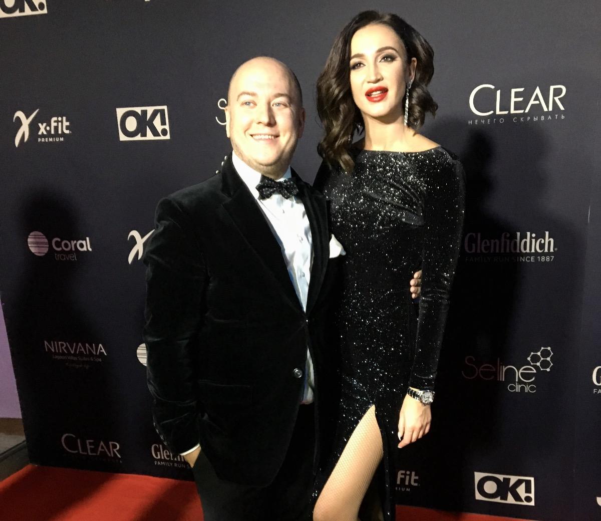 Ольга Бузова и Николай Демидов