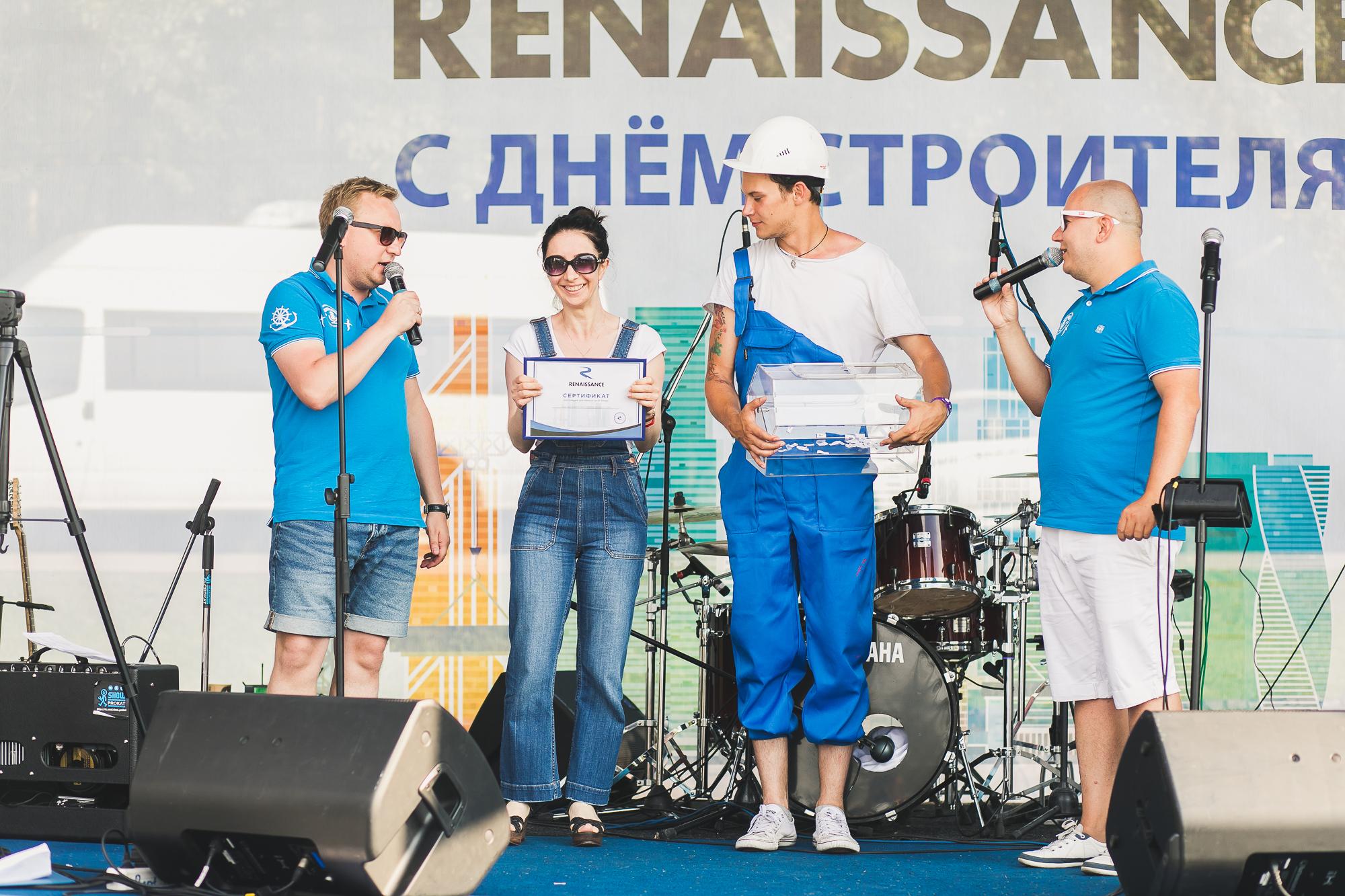 День строителя Николай Демидов