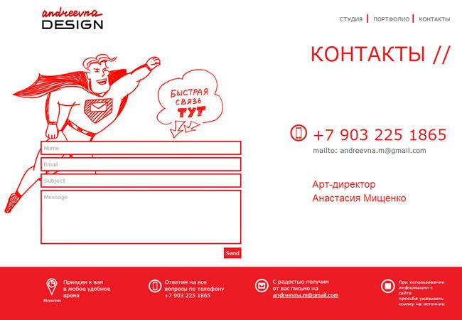 Andreevna Design