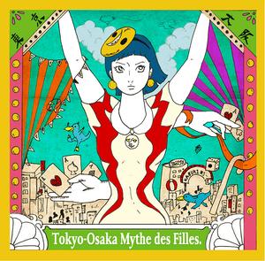 Lee Yuni作『TOKYO vs OSAKA』