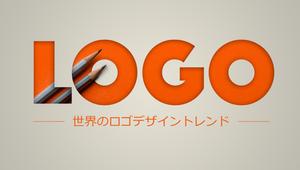 世界のロゴデザイントレンド