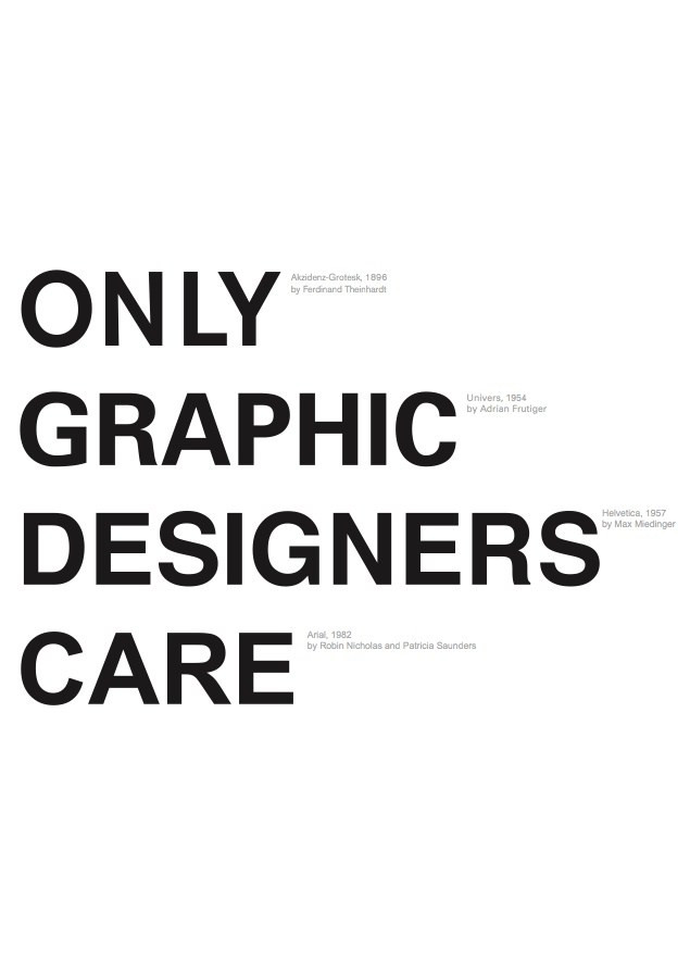 Only graphic designers care