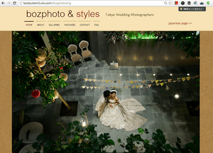 bozphoto and style 3