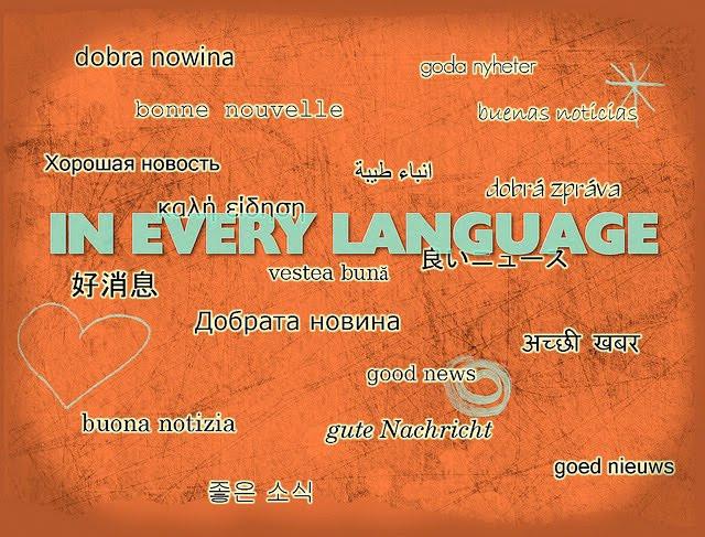 Diseñando una Página Web Wix Multilingüe