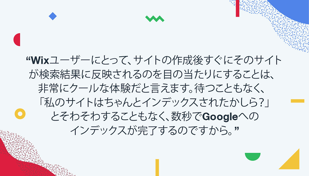Googleの公式コメント