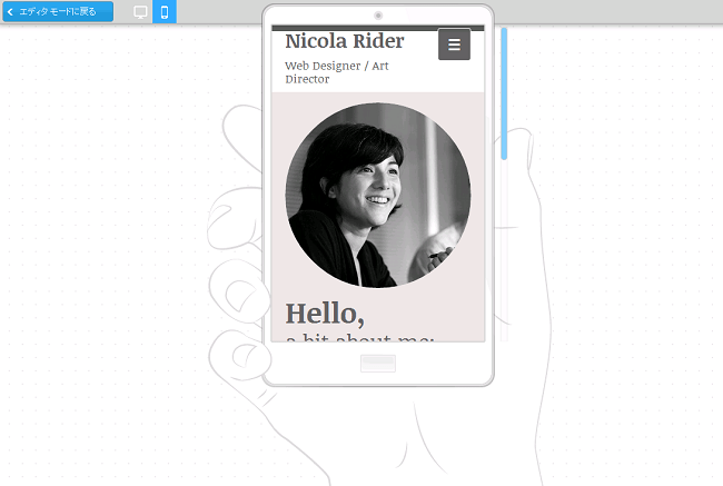 Wixモバイルエディタのプレビュー画面