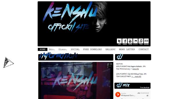DJのWixサイト