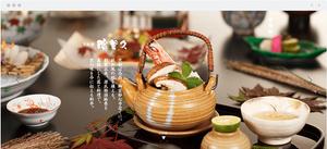 京料理 濱登久さんのホームページ