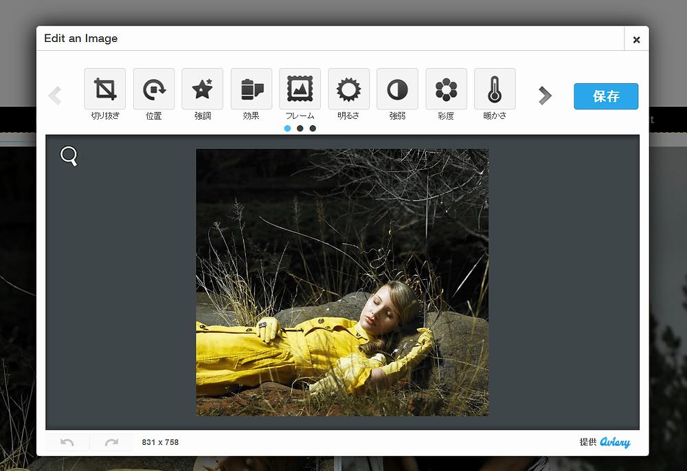 Wixホームページ作成ツールの新機能Wixエディタは機能が充実しています